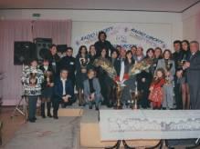 """Immagine articolo: La storia di Radio Liberty ricordando """"Giumar"""" e  i protagonisti dell'emittente radiofonica"""
